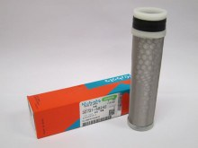 Inner Air Filter - Kubota GL Series